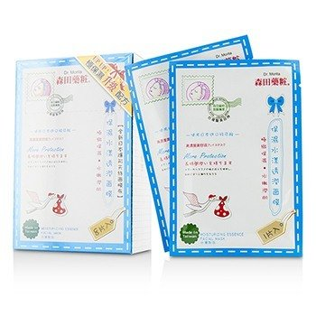 Moisturizing Essence Facial Mask - More Protection  8pcs