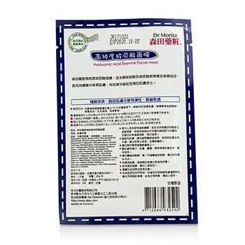 Hyaluronic Acid Essence Facial Mask - More Protection  8pcs