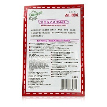 Whitening Essence Facial Mask - More Protection  8pcs