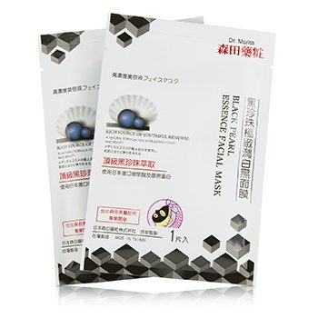 Black Mask Series - Black Pearl Essence Facial Mask  7pcs