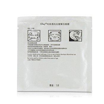 White Radiance Light-Perfecting Stretch Mask  5pcs