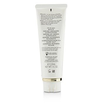 Clarifying Cleansing Foam  110ml/4.1oz