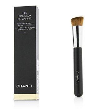 ชาแนล 2 In 1 Foundation Brush (Fluid And Powder)