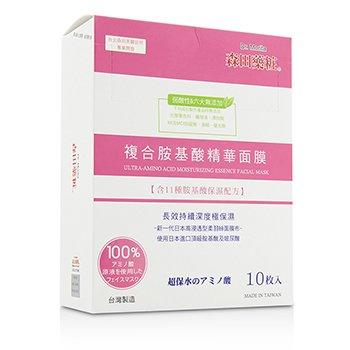 Ultra-Amino Acid Moisturizing Essence Facial Mask  10pcs