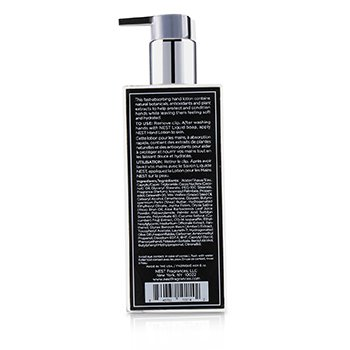 Hand Lotion - Cashmere Suede  300ml/10oz