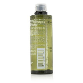 Botanical Kinetics Hydrating Treatment Lotion  150ml/5oz