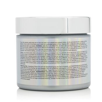 Skin Illuminating Обновляющие Диски  50pads