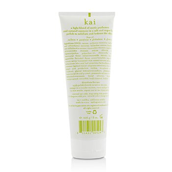 Body Polish (Tube)  226g/8oz