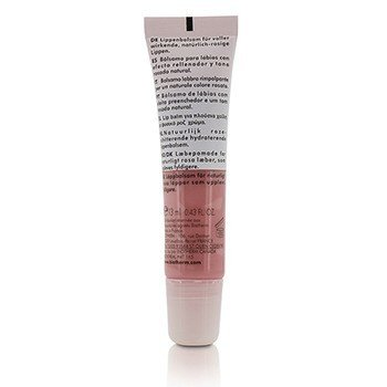 Aquasource Plump & Glow Lip Balm - Suitable For Sensitive Lips 13ml/0.43oz