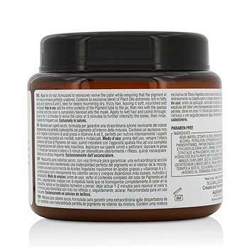 Pigments Nutritive Mask (For Dry Hair)  200ml/6.76oz