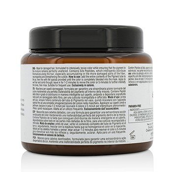 Pigments Reparative Mask (For Damaged Hair)  200ml/6.76oz