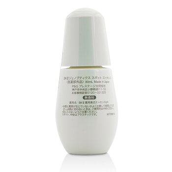 Genoptics Spot Essence 30ml/1oz