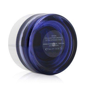 Sensai Cellular Performance Extra Intensive Mask  75ml/2.6oz
