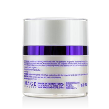 Iluma Intense Brightening Creme  48g/1.7oz