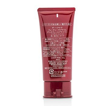 The Hair Care Future Sublime Dense Feel Primer (Hair Lacking Density) 60g/2oz