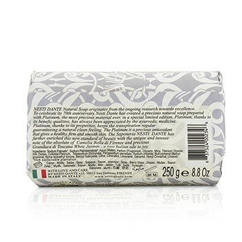 7070 Anniversary Luxury Platinum Soap With Precious Platinum (Limited Edition)  250g/8.8oz