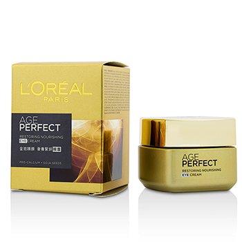 L'Oreal Age Perfect Restoring Nourishing Eye Cream - Krim Mata  15ml/0.5oz