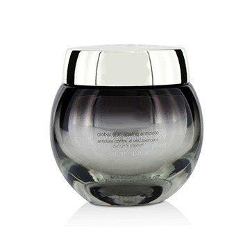 Prodigy Reversis Night Global Skin Ageing Antidote The Night Cream & Mask  50ml/1.74oz