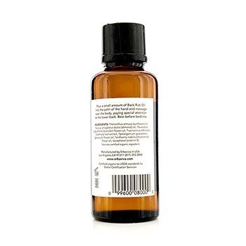Back Rub Oil  125ml/4oz