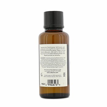 Firming Oil  125ml/4oz