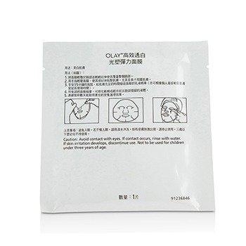 White Radiance Light-Perfecting Stretch Mask (Advanced Tone Perfecting Mask)  5pcs