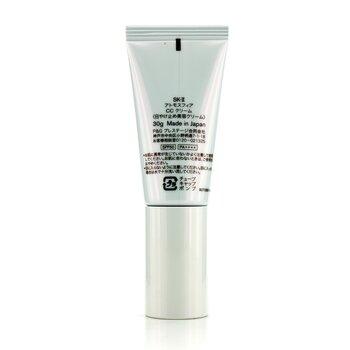Atmosphere CC Cream SPF50 PA++++  30g/1oz