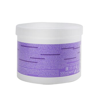 BC Bonacure Oil Miracle Barbary Fig Oil & Keratin Restorative Mask (For Very Dry and Brittle Hair)  500ml/16.9oz