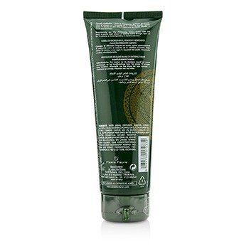 Karinga Ultimate Hydrating Mask - Frizzy, Curly or Straightened Hair (Salon Product)  250ml/8.4oz