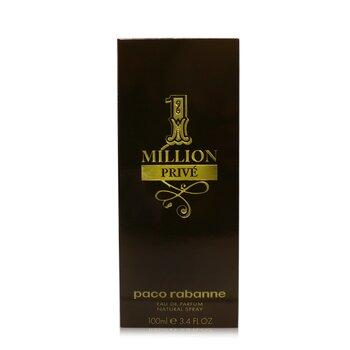 One Million Prive Eau De Parfum 男性香水  100ml/3.4oz