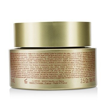 V-Facial Intensive Wrap 75ml/2.5oz
