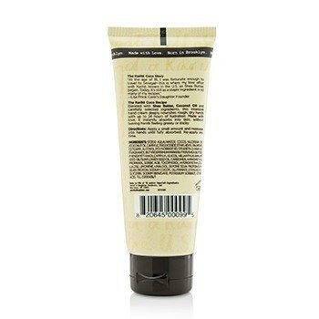 Karite Coco Intensive Hand Cream  71g/2.5oz
