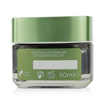 Skin Expert Pure Clay Mask - Detoxifies & Clarifies  50ml/1.7oz