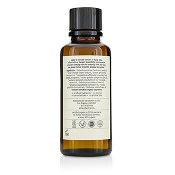 Firming Oil : Phase 2  120ml/4oz