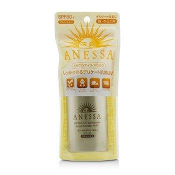 Shiseido Anessa Perfect UV Sunscreen Aqua Booster Mild For Sensitive Skin SPF 50+ PA++++  60ml/2oz