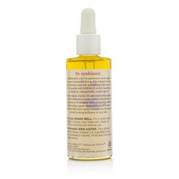 Essentials Radiant Glow Face Oil by SunKissAlba  60ml/2oz