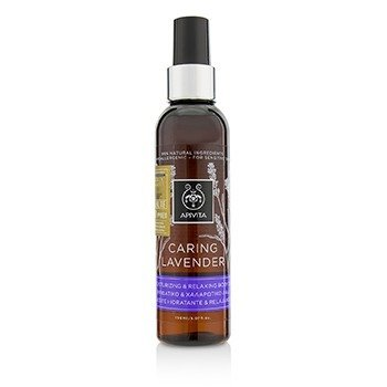 Caring Lavender Moisturizing & Relaxing Body Oil - For Sensitive Skin  150ml/5.07oz