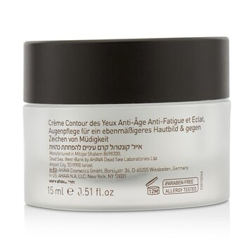 Time To Smooth Age Control Brightening & Anti-Fatigue Eye Cream  15ml/0.51oz