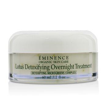 Lotus Detoxifying Overnight Treatment  60ml/2oz