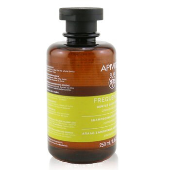 Gentle Daily Shampoo with Chamomile & Honey (For All Hair Types)  250ml/8.45oz