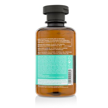 Oily Roots & Dry Ends Shampoo with Nettle & Propolis (For Hair with Oily Roots and Dry Ends)  250ml/8.45oz