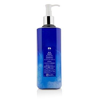 Medicated Sekkisei Enriched Lotion (Limited Edition - Save The Blue)  500ml/16.7oz