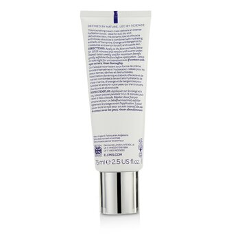 Exotic Cream Moisturising Mask  75ml/2.5oz
