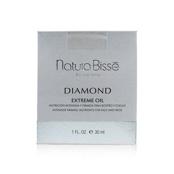 Diamond Extreme Oil  30ml/1oz