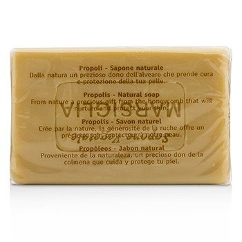 Vero Marsiglia Natural Soap - Propolis (Emollient and Protective)  150g/5.29oz