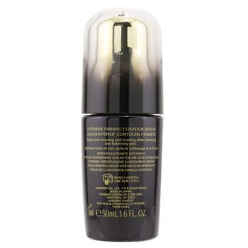 Future Solution LX Intensive Firming Contour Serum (For Face & Neck)  50ml/1.6oz
