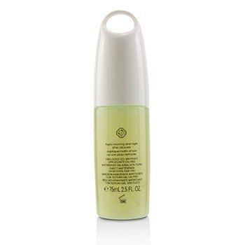 Waso Quick Matte Moisturizer Oil-Free  75ml/2.5oz