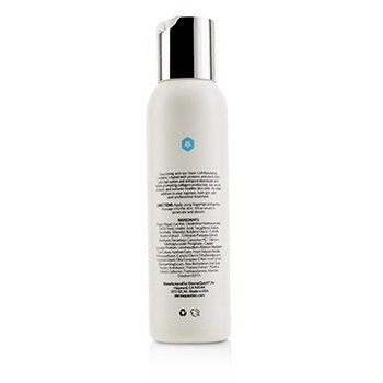 Essentials Stem Cell Rebuilding Complex (Salon Size)  113g/4oz