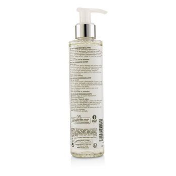 Micellar Cleansing Water - For All Skin Types  200ml/6.7oz