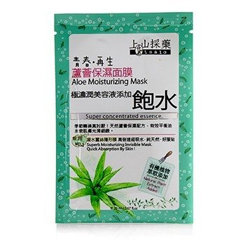 Aloe Moisturizing Mask  10x20ml