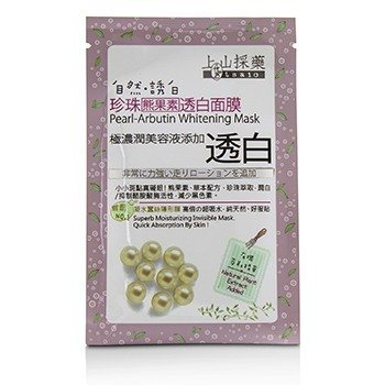 Pearl - Arbutin Whitening Mask  10x20ml